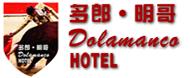 Dolamanco Hotel Deals Reviews Taipei Laterooms Com